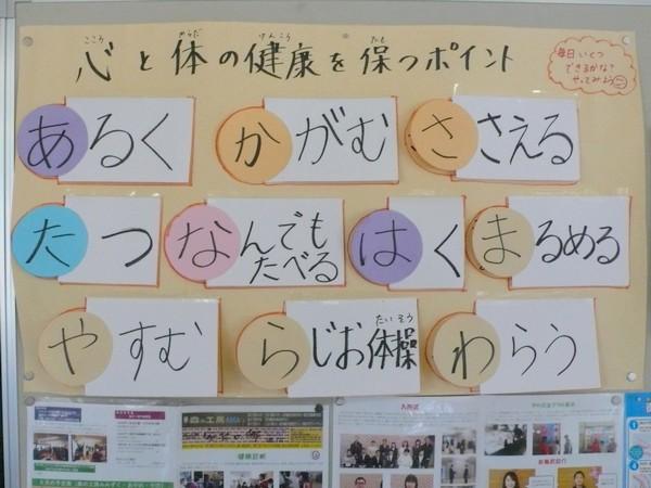 f:id:akinosato:20200501132027j:plain