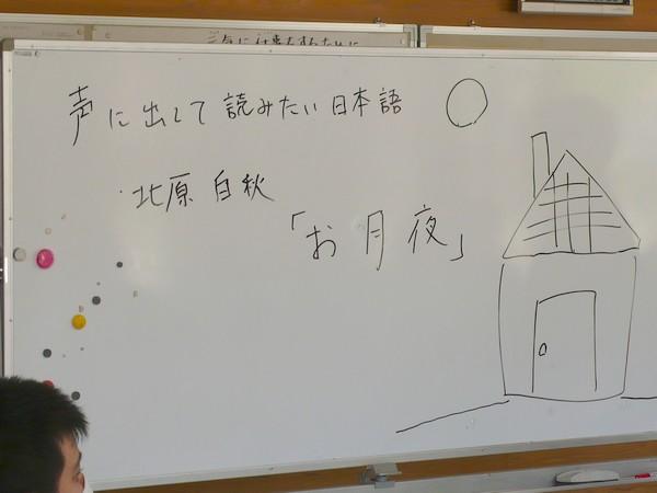 f:id:akinosato:20200508132101j:plain