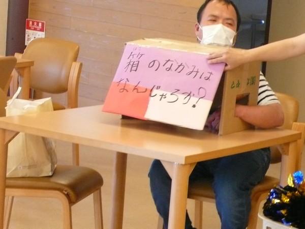 f:id:akinosato:20200529141141j:plain