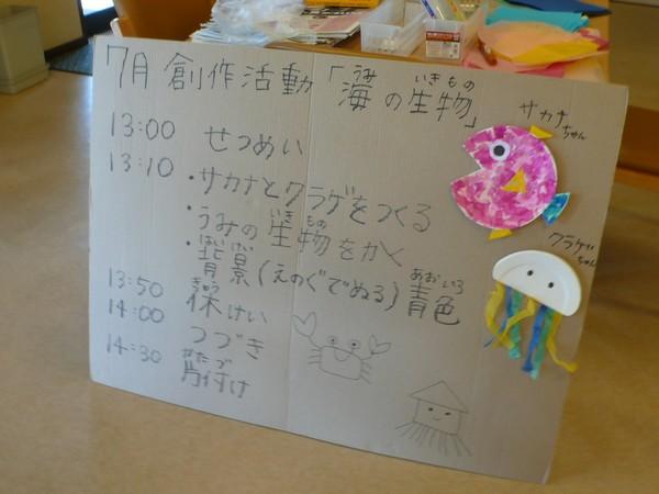 f:id:akinosato:20200709142332j:plain