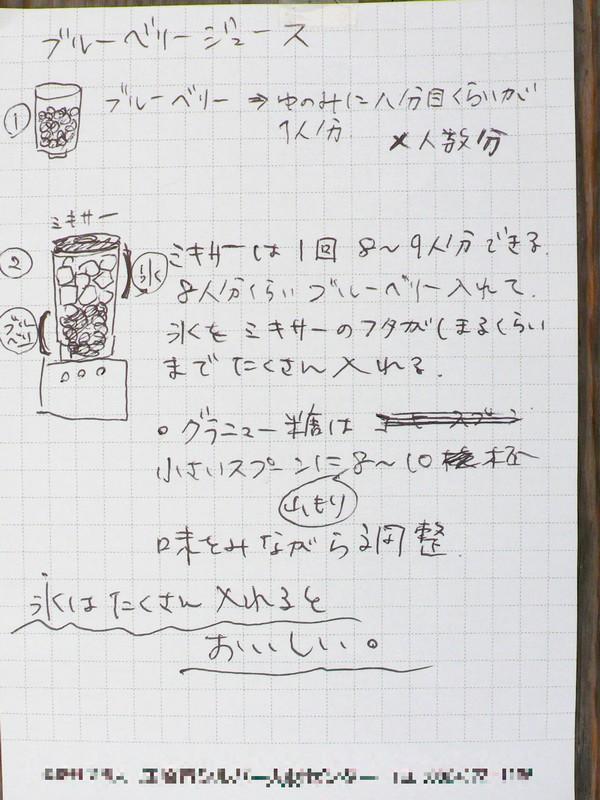f:id:akinosato:20200817155200j:plain
