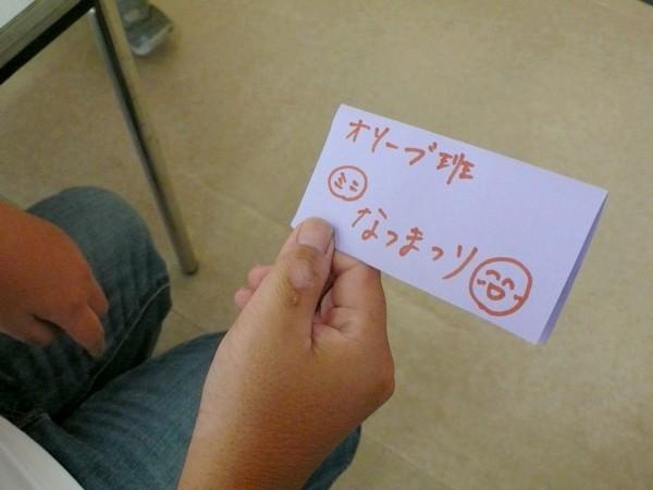 f:id:akinosato:20200827141155j:plain
