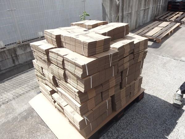 f:id:akinosato:20200902103911j:plain