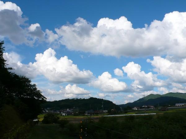 f:id:akinosato:20200905154226j:plain