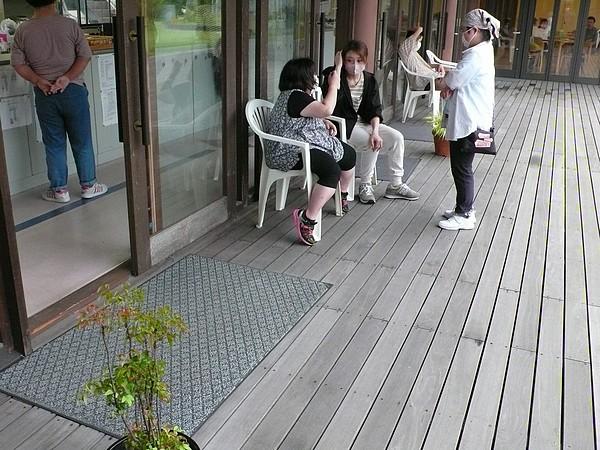 f:id:akinosato:20200925125944j:plain
