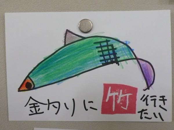 f:id:akinosato:20201009171717j:plain