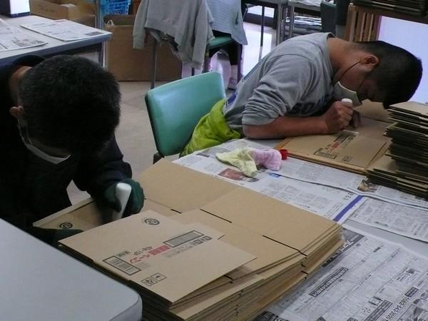 f:id:akinosato:20201030142559j:plain