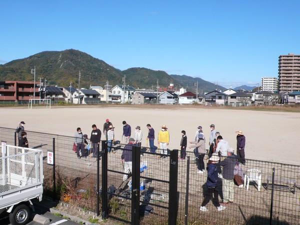 f:id:akinosato:20201201133742j:plain