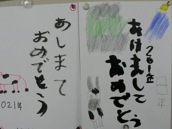 f:id:akinosato:20201224093948j:plain