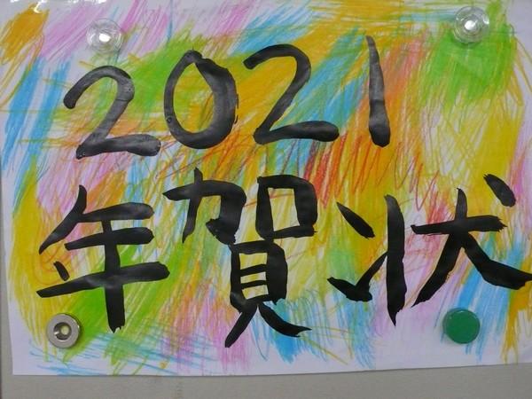 f:id:akinosato:20201224094307j:plain