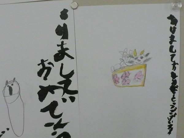f:id:akinosato:20201224094851j:plain