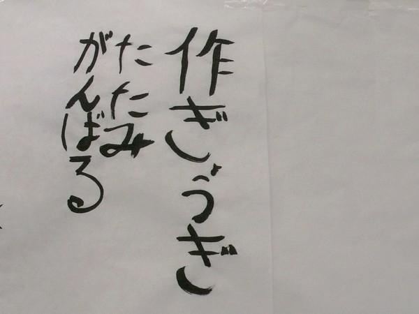 f:id:akinosato:20210108104158j:plain