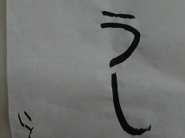 f:id:akinosato:20210108175527j:plain