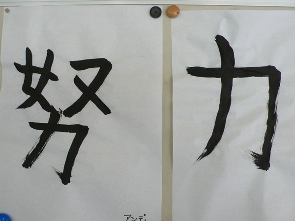 f:id:akinosato:20210116224823j:plain