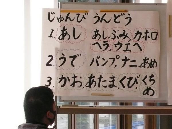 f:id:akinosato:20210130104549j:plain