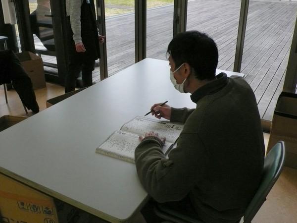 f:id:akinosato:20210201130110j:plain