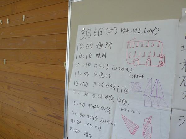 f:id:akinosato:20210302134743j:plain