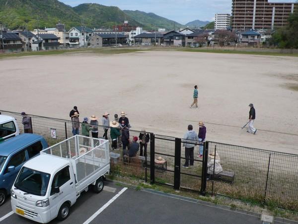 f:id:akinosato:20210406133453j:plain