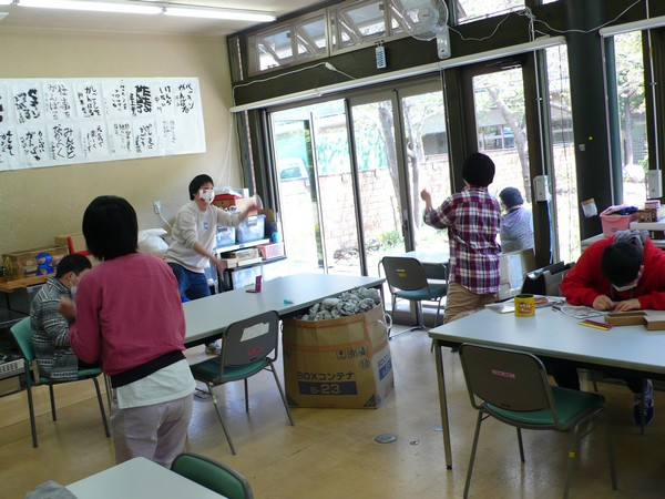 f:id:akinosato:20210409124847j:plain