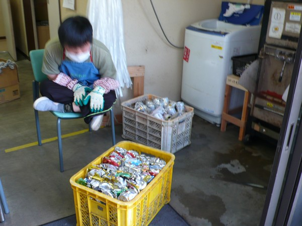 f:id:akinosato:20210423133502j:plain