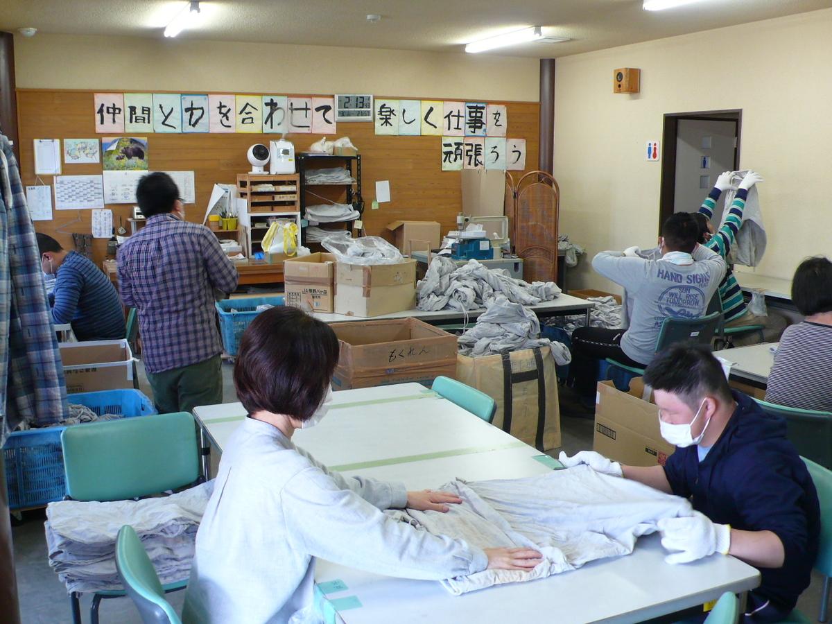f:id:akinosato:20210430142415j:plain