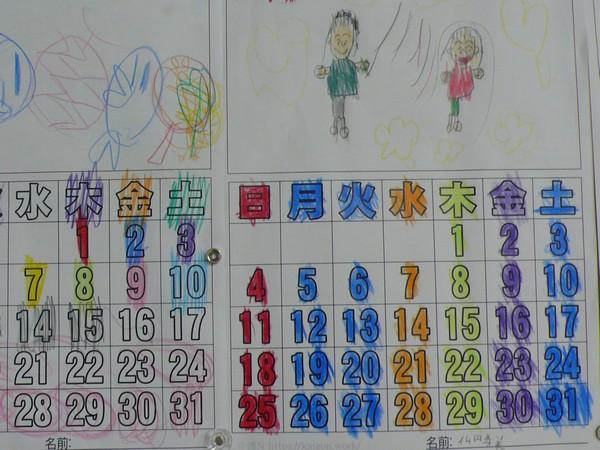 f:id:akinosato:20210530210230j:plain