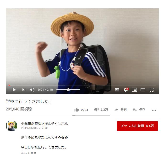 f:id:akinoyuuutsu:20190611233624p:plain