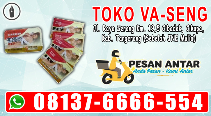 f:id:akintangerang:20191231144902p:plain