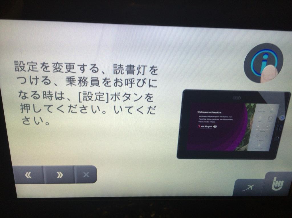 f:id:akio130:20160315202421j:plain