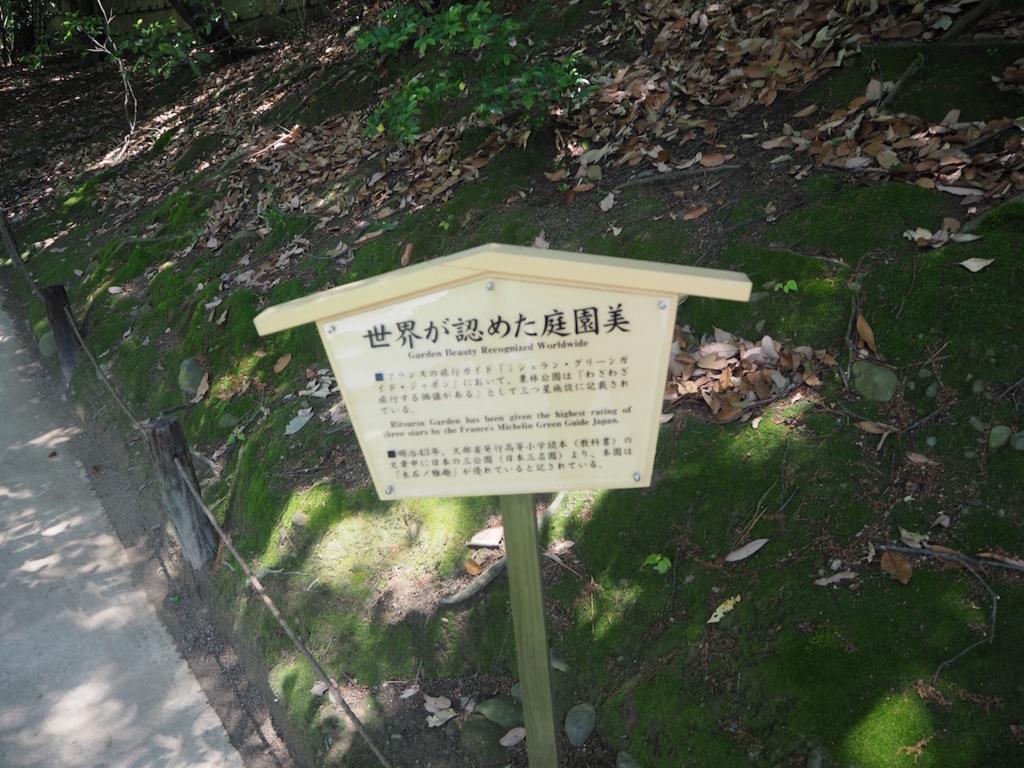 f:id:akio130:20160613125858j:plain