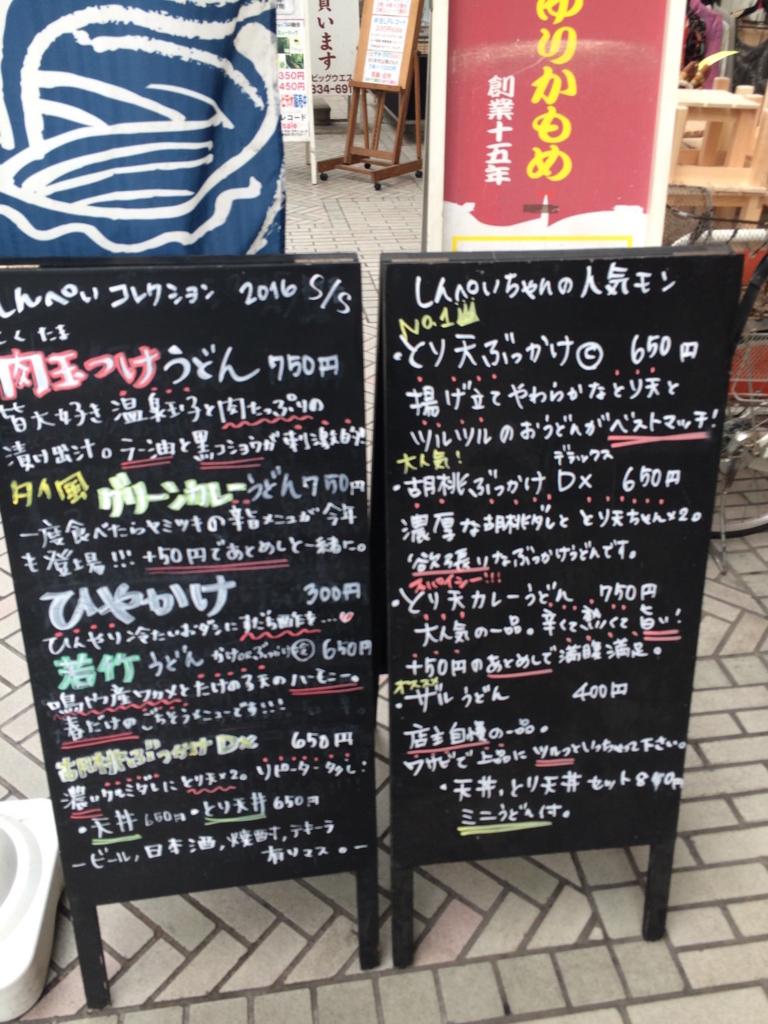 f:id:akio130:20160614154600j:plain