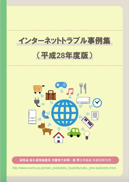 f:id:akio130:20161121164123p:plain