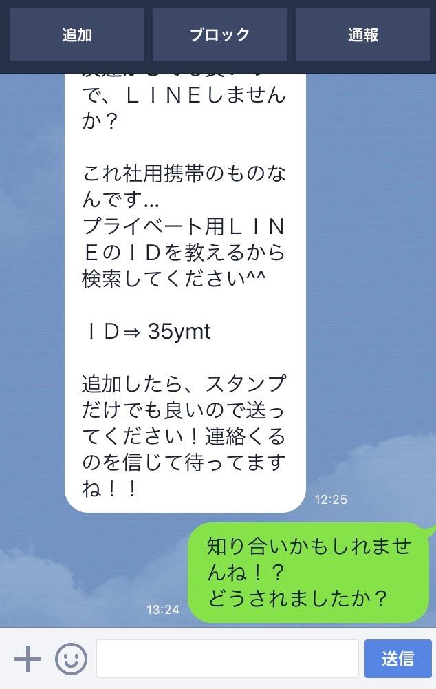 f:id:akio130:20161206175844j:plain