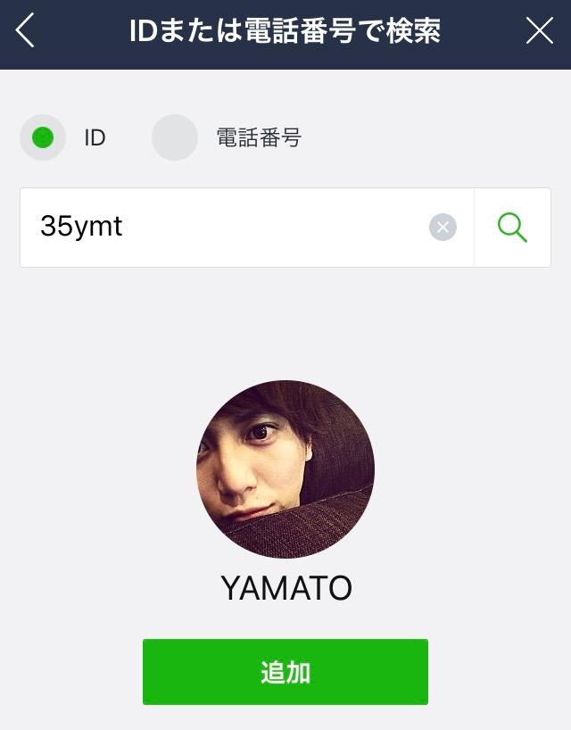 f:id:akio130:20161206175849j:plain