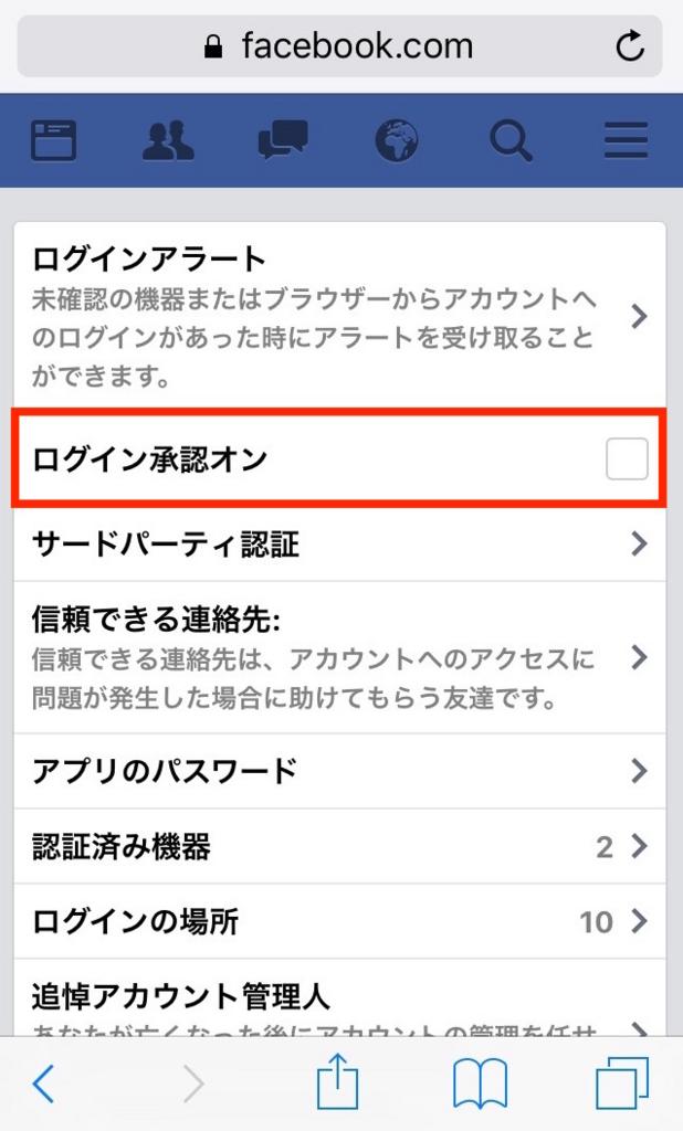 f:id:akio130:20161213172711j:plain