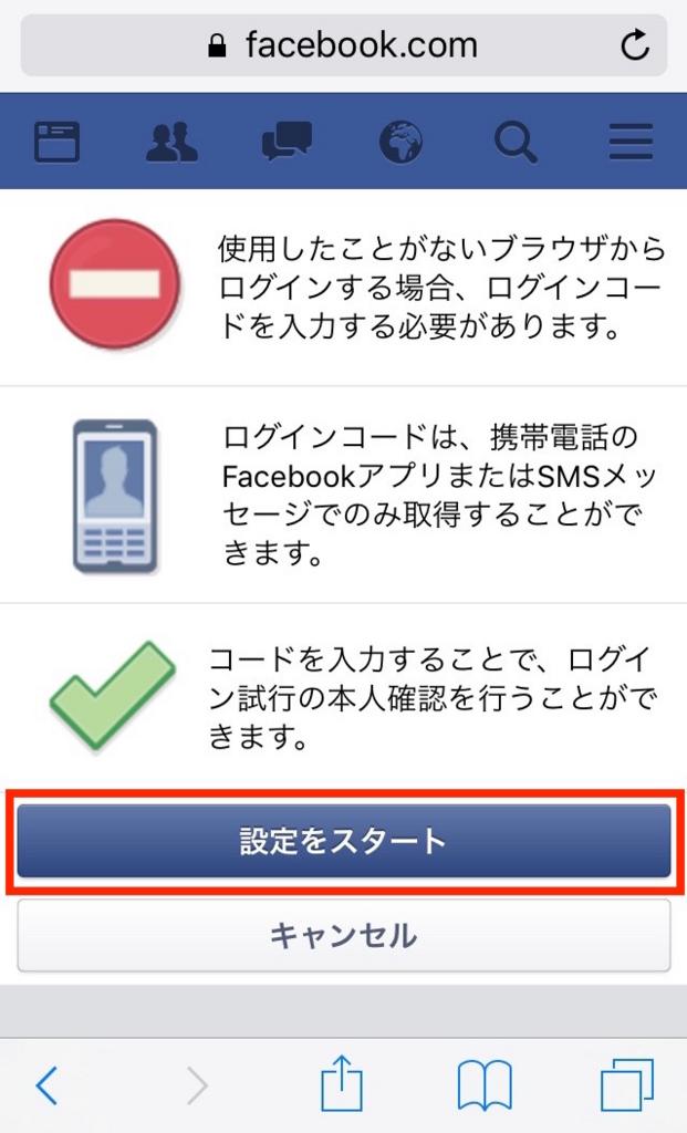 f:id:akio130:20161213172744j:plain