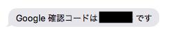 f:id:akio130:20161216170211p:plain