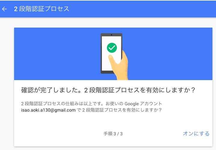 f:id:akio130:20161216170217p:plain