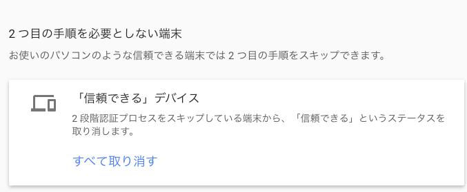 f:id:akio130:20161216170222p:plain