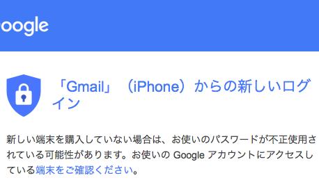 f:id:akio130:20161216170241p:plain