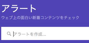 f:id:akio130:20161222215727p:plain