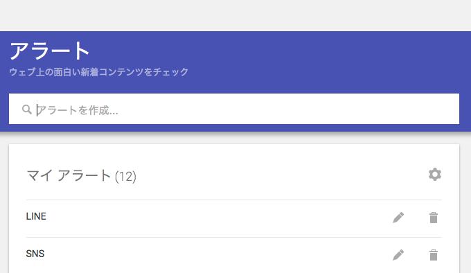 f:id:akio130:20161222220035p:plain