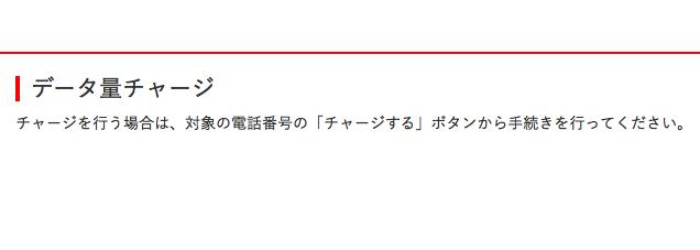 f:id:akio130:20161225144640p:plain