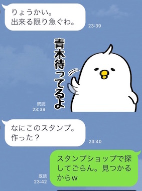f:id:akio130:20161226141124j:plain