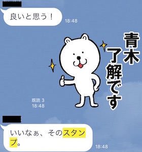 f:id:akio130:20161226141238j:plain