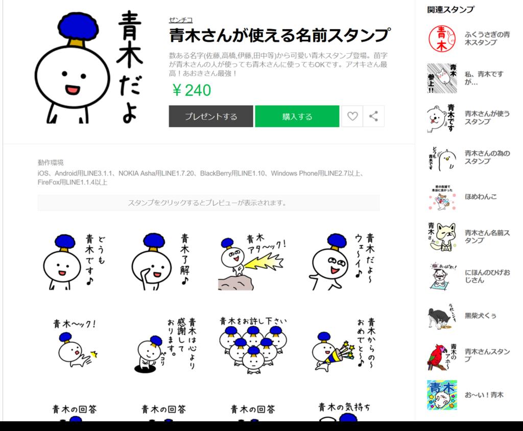 f:id:akio130:20161226142842p:plain