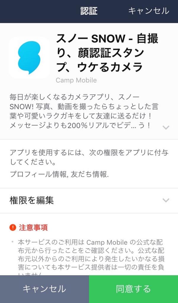 f:id:akio130:20161230200328j:plain