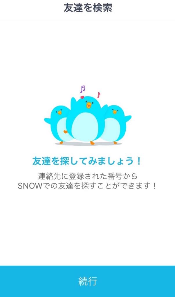 f:id:akio130:20161230200353j:plain