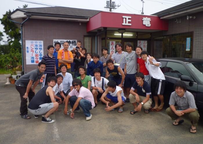 blog_P1120039.jpg