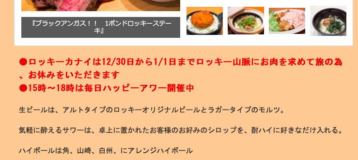 f:id:akio130:20170105163641p:plain
